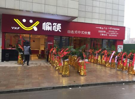 中式快餐店加盟经营的要点有哪些