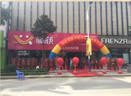 中式快餐店加盟备受喜爱的原因有哪些